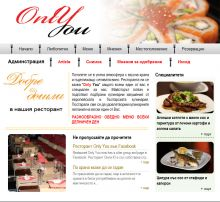 Restaurant Only You